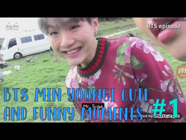 BTS Suga - Cute and Funny Moments Part 1