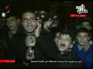 Celebration on the streets after SAA declare Aleppo completely free