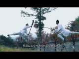 Wudang Sanfeng Lineage - Origin and Culture of the Internal Arts