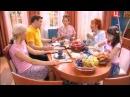 Сериал Золотая тёща 12 серия смотреть онлайн