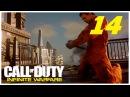 Падение Олимпа Call of Duty Infinite Warfare - №14