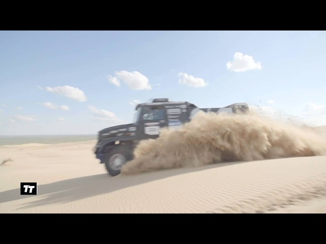 Kamaz Master Dakar 2017