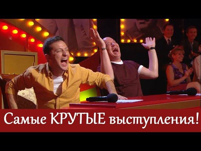 Лучшие самые смешные те кто заставил засмеяться комиков ДО СЛЕЗ Чумовая ПОДБОРКА