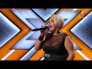 Юлия Лебеда-Somethings Got A Hold On Me -James cover Шестой кастинг «Х-фактор-7» 01.10.2016