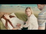 Ольга • 2 сезон • Ольга, 2 сезон, 1 серия (04.09.2017)