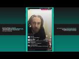 Трансляция в instagram Децл aka Le Truk 10062017