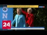 Тронутые Трампом: женский батальон в предвыборной борьбе