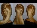 Уроки плетения кос с нуля. Причёска для средних/длинных волос. Простые причёски  ...