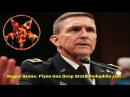 Roger Stone: Flynn Has Deep State Pedophile List