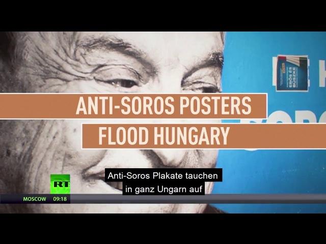 Alle gegen George Soros Größenwahn eines James Bond Bösewichts