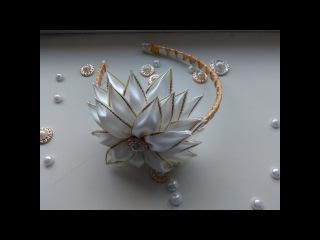 Ободок для волос из атласных лент, Канзаши Мастер Класс/The headband of satin ribbons