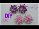 DIY Резиночки Звездочки по шаблону МК Bands with an asterisk in the template Kanzashi tutorial