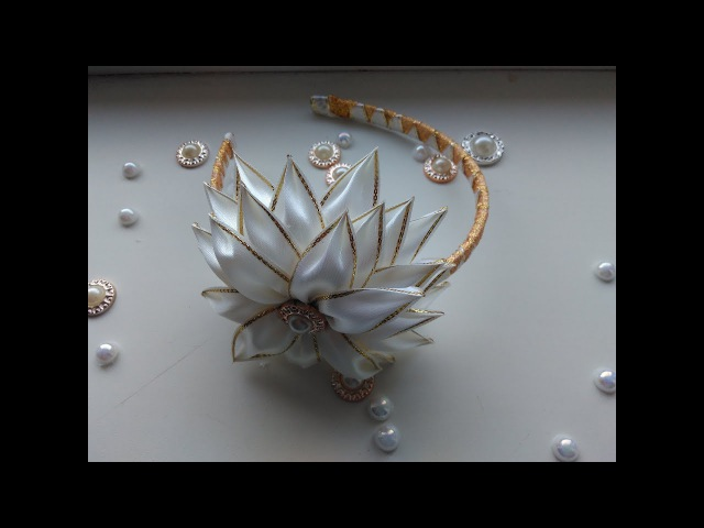 Ободок для волос из атласных лент Канзаши Мастер Класс The headband of satin ribbons