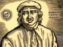 Гении и злодеи Франциск Скорина