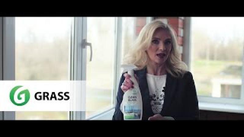 CLEAN GLASS очиститель стекол и зеркал