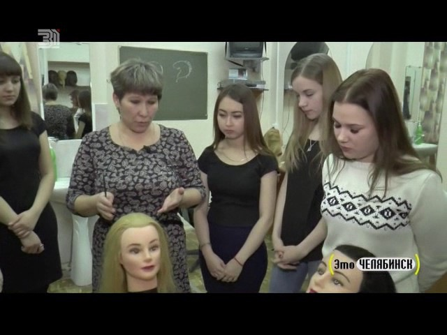 Это Челябинск. Южно-Уральский государственный гуманитарно-педагогический университет (2)