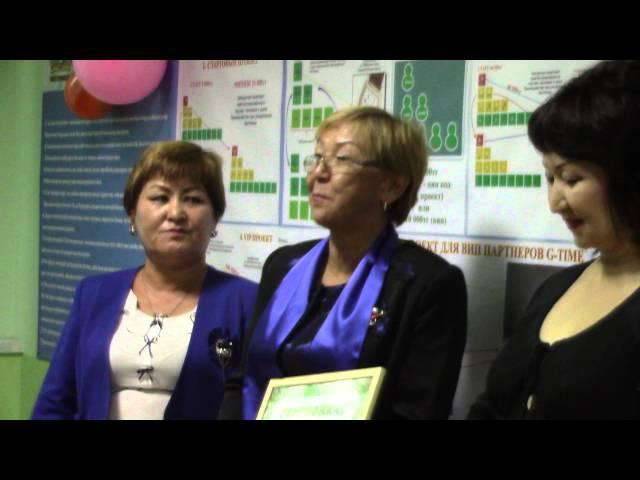 G-TIME CORPORATION 12.10.2015 г. вручение 1500000 тенге партнеру из Туркестана
