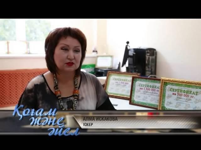 G-TIME CORPORATION Телепередача Когам жане айел на телеканале СТВ (ч.2)