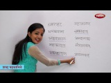 Recognize Five Letter Words in Hindi