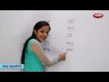 Recognize Two Letter Words in Hindi | हिन्दी शब्द | Varnamala | 2 Letter Hindi Words | Hindi Phonics