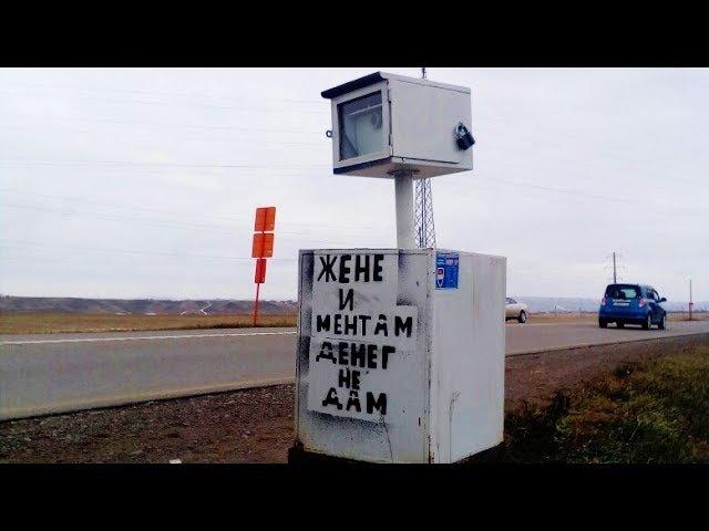 Знаки Паркинг Дорожное. Смешные Надписи | Cars Signs Parking Road. Funny Inscriptions