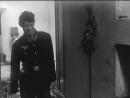 Возврата нет (1973)