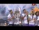 """""""Реал Мадрид"""" - победитель Лиги Чемпионов 201617!"""