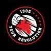 Клуб Бокса и Кроссфита YourRevolution1905