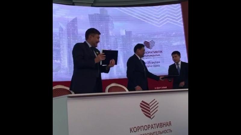 Подписание договора между «SAMRUK-KAZYNA TRUST» и Павлодарской областью