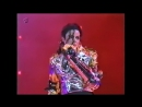Michael Jackson - First HIStory Concert (Live in Prague 1996) - Snippet [HD]