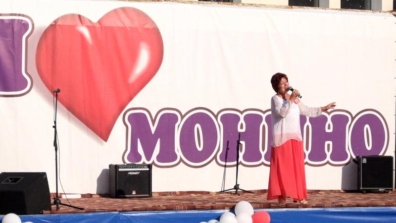 День г.п. Монино - 2017: концерт (Татьяна Мухина - песня Вальс о вальсе)