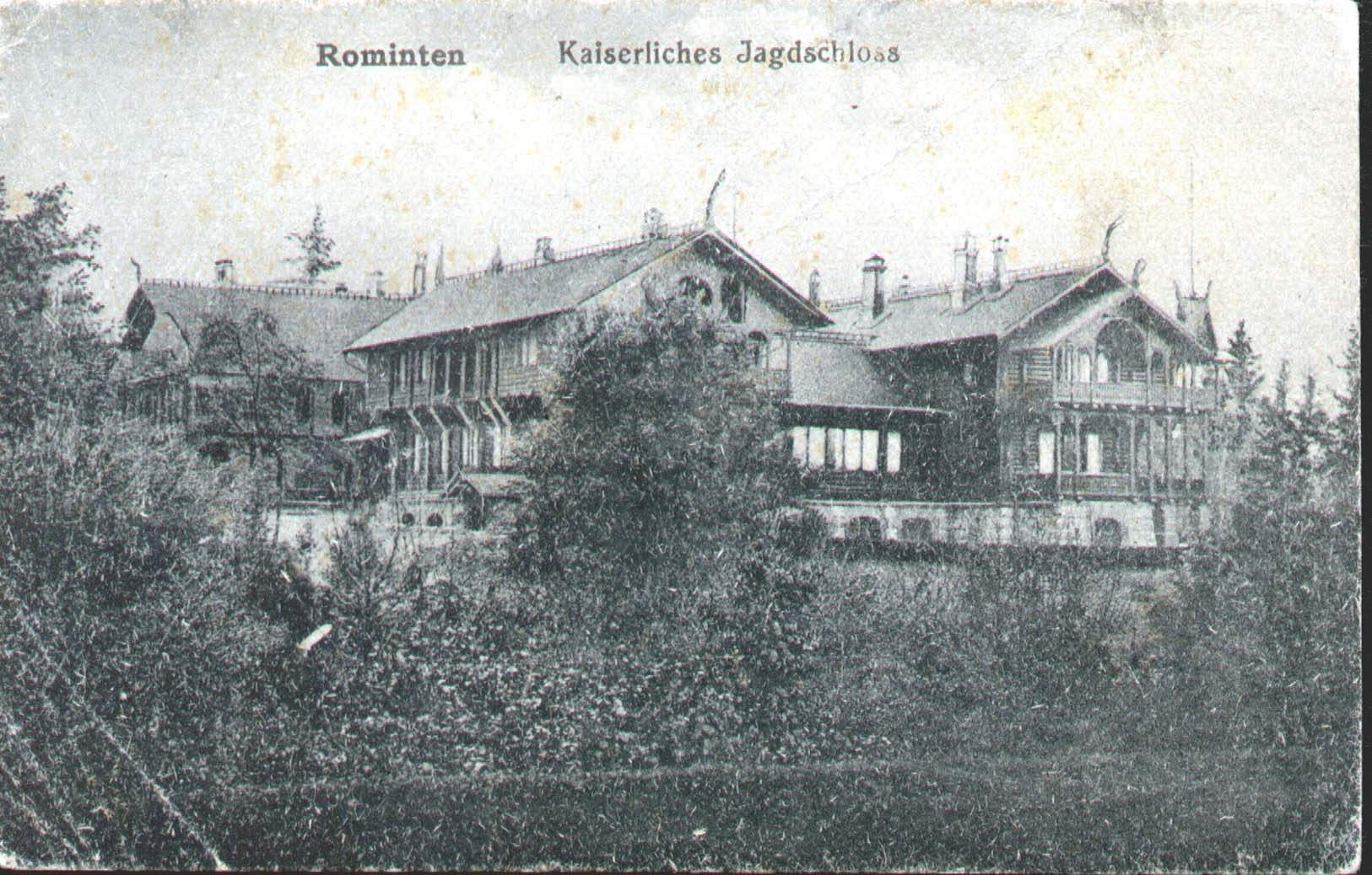 О воссоздании дачи Геринга и по поводу Кенигсбергизации Калининграда