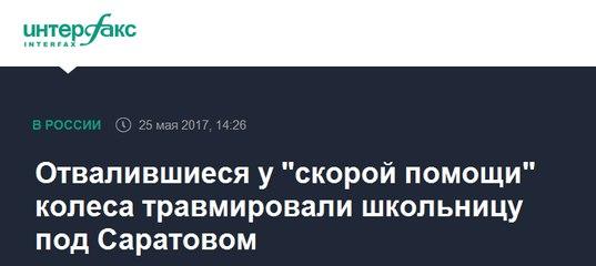 В Киеве установлено более 3,7 тыс. камер видеонаблюдения, - КГГА - Цензор.НЕТ 675