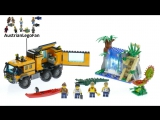 LEGO®CITY ♦ 60160 ♦ Передвижная лаборатория в джунглях