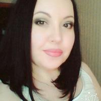 Светлана Дёмина