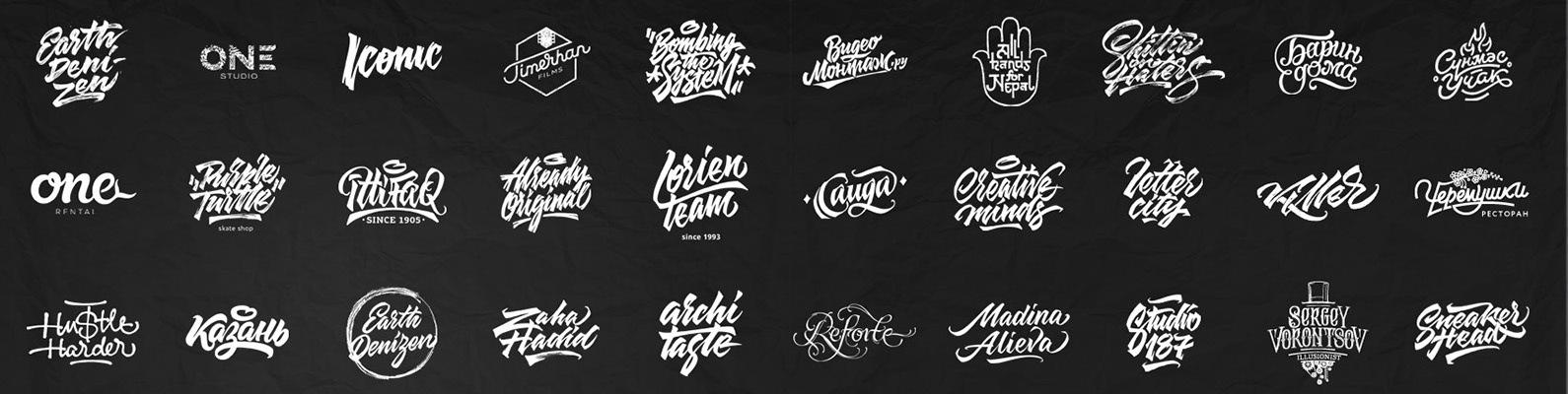 Каллиграфия/Леттеринг/Рукописный шрифт | VK Шрифтовая Композиция Готика