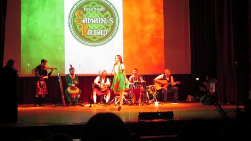 Samains bread концерт в День святого Патрика в Саратовской консерватории