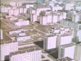 Полет над Припятью (1990г.)