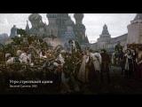 «Утро стрелецкой казни» Василия Сурикова
