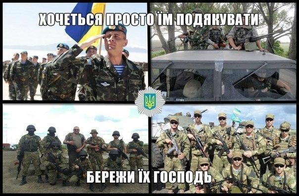 За минувшие сутки в зоне АТО погибших нет, ранены пятеро украинских военнослужащих, - Лысенко - Цензор.НЕТ 8361