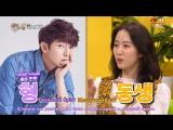 RUSSUB 20170427 Happy together 3 - Чон Хе Бин♥Ли Джун Ги Episode 496