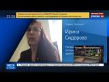 В Куршевеле обокрали дом олигарха Прохорова