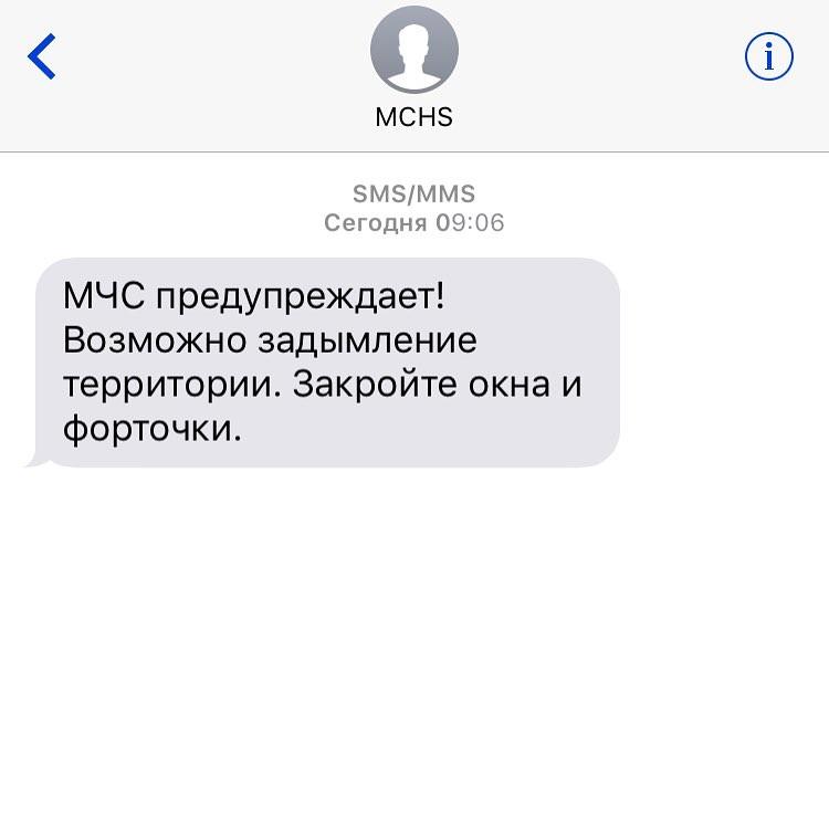 Дима Драгун | Москва