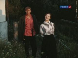 Строговы (1976) 6 серия