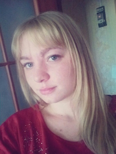 Аленка Зимина