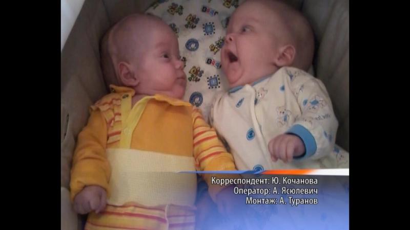 Белорусское времечко_Бояровские