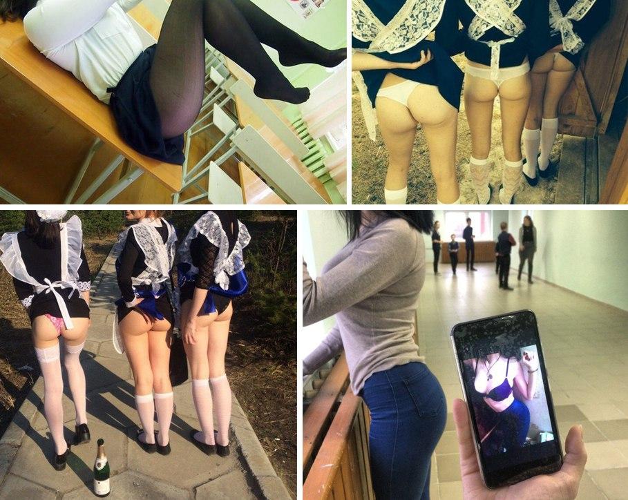 Слив Школьниц В Контакте
