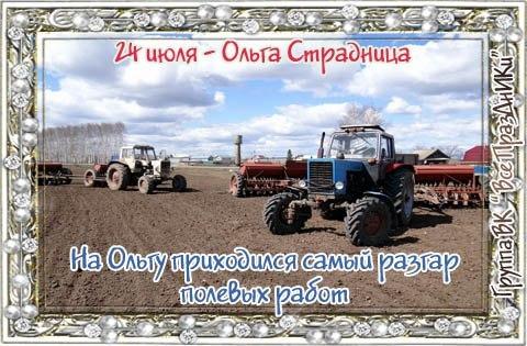 https://pp.userapi.com/c638630/v638630491/5557d/I9eX5IxaJdA.jpg