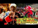 Русский в душе как выглядит русский фолк