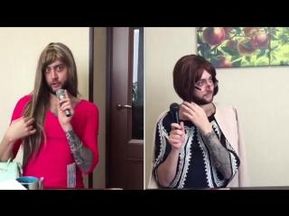 Мишаня Лермонтов: Интеллектуальный батл (пародия на Рапунцель и Бузову)